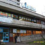 Wymiana witryn w lokalach użytkowych przy ul. Willowej 8 w Szczecinie 1 150x150 - Realizacje