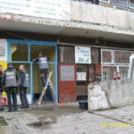Wymiana witryn w lokalach użytkowych przy ul. Willowej 8 w Szczecinie 4 150x150 - Realizacje