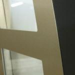 ramki ozdobne stal szlachetna 150x150 - Ramki ornamentowe drzwi ODTOMA